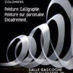 Exposition des ateliers du CLLL Colomiers – Sept 2019